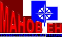 Logo Manov En